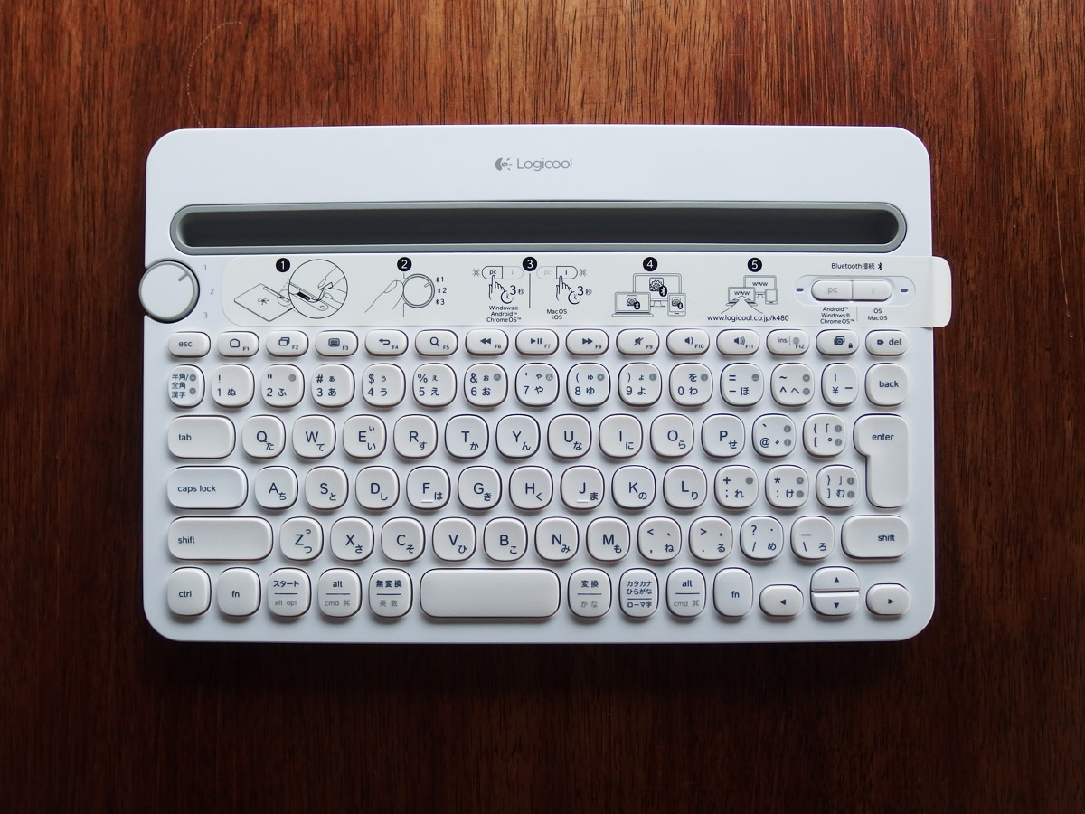 k480 キーボード全体像 正面