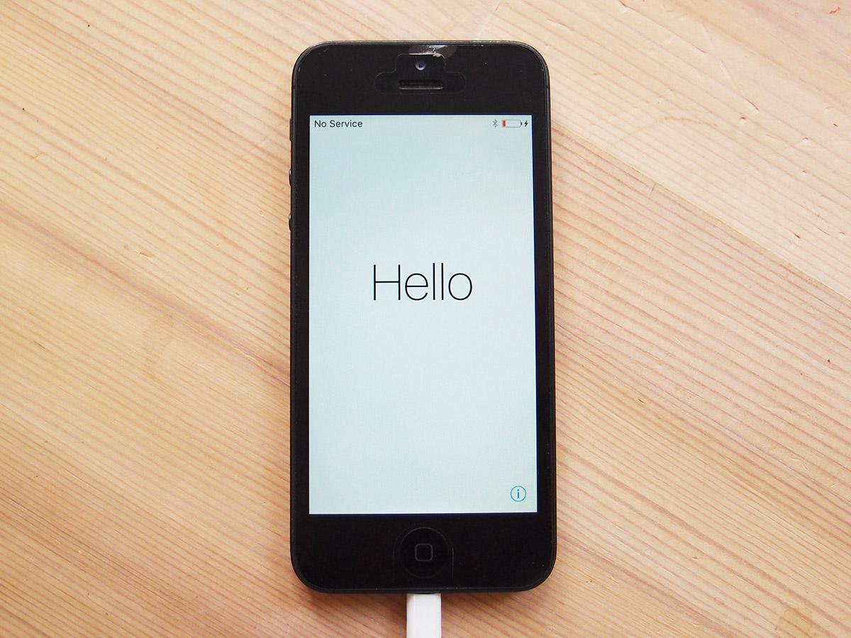 iPhoneようこそ画面
