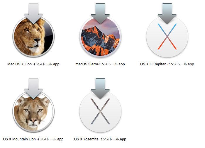 OS Xインストールパッケージ各種