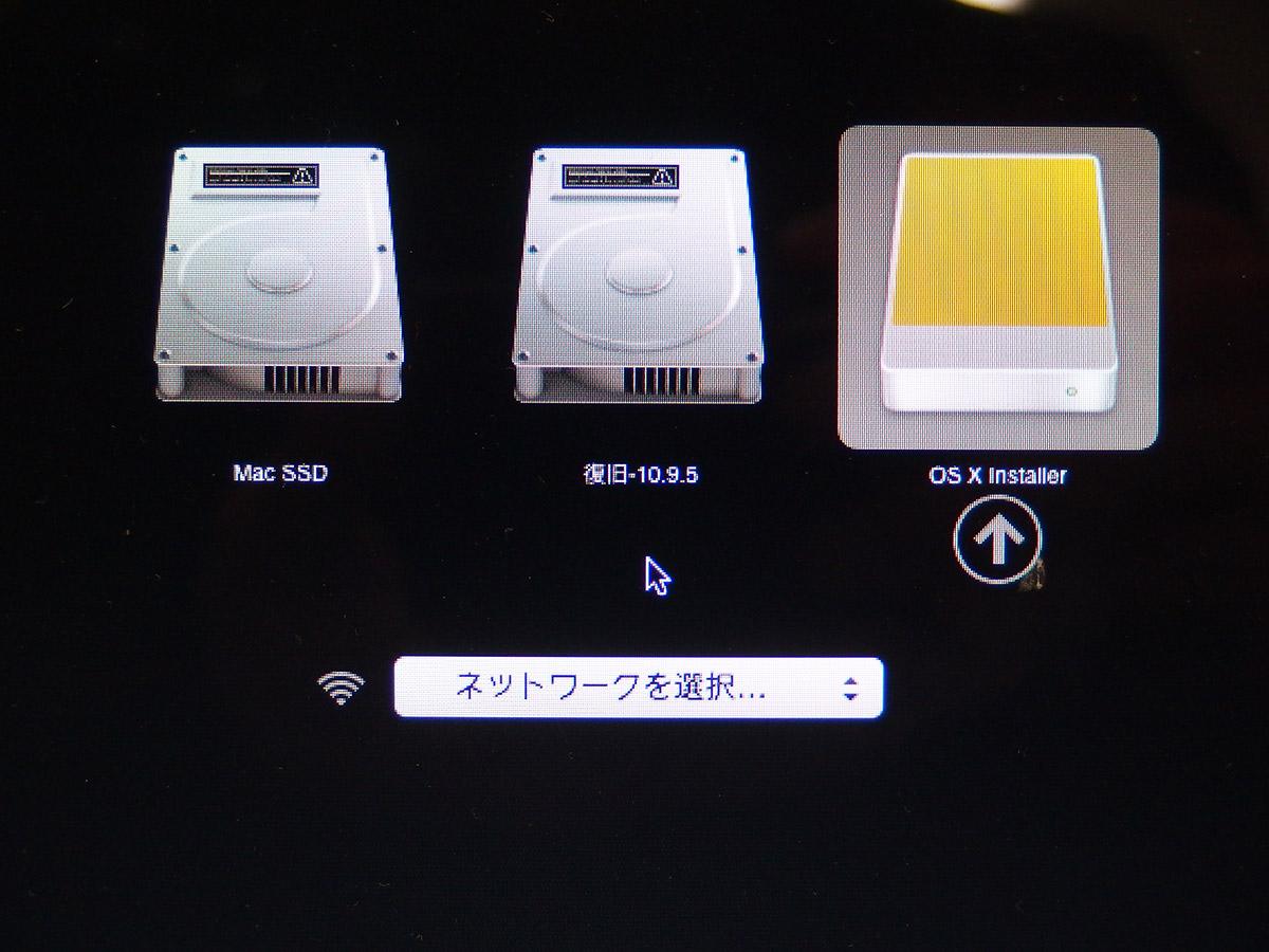 Mac OS 起動画面