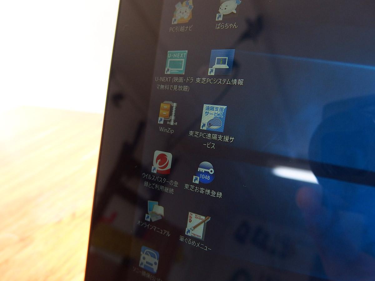 dynabookタブレットs29デスクトップアイコン